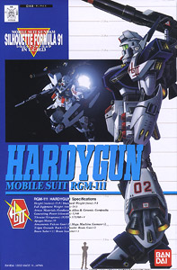 RGM-111 Hardygun (1/100) (Gundam Model Kits)