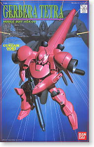 AGX-04 ガーベラ・テトラ (ガンプラ)