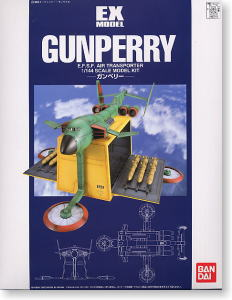 Gunperry (EX) (Gundam Model Kits)