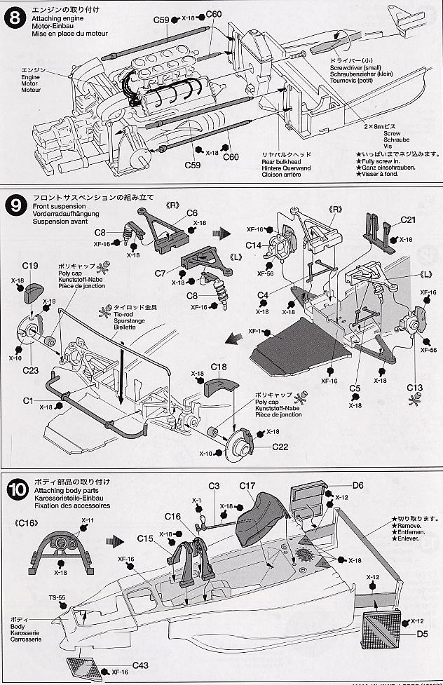 Mercedes Benz Cla Class Design Gallery besides Cylinder Head Parts 2 as well Differential Diagram together with 1 as well 1615 Water Pump Metal Water Pipe Fiat Uno. on lancia stratos