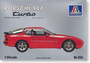 Porsche 944 Turbo Plastic Model Hobbysearch Model Car Kit Store