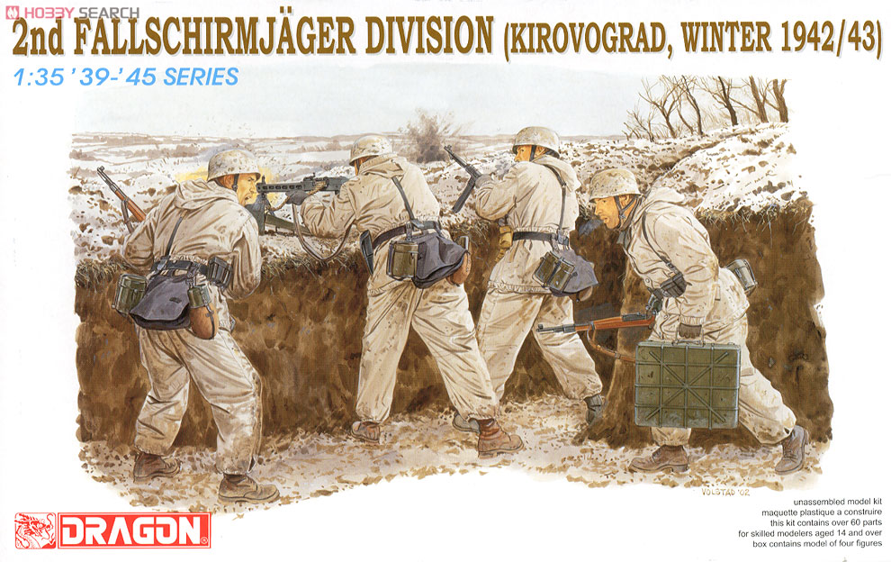WW.II ドイツ軍 第2降下猟兵師団 キロボグラート 1942/42冬 (プラモデル)