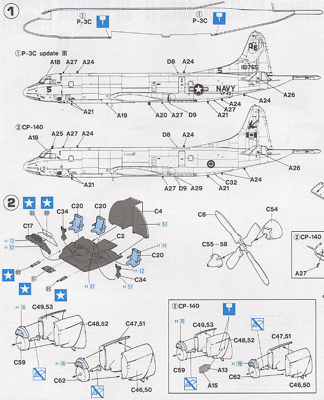 P-3C Orion (Plastic model) Assembly guide1