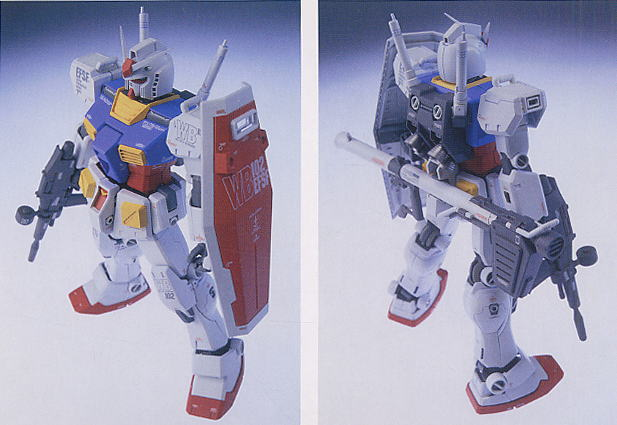 RX-78-2 Gundam Ver.Ka (MG) (Gundam Model Kits) Item picture1