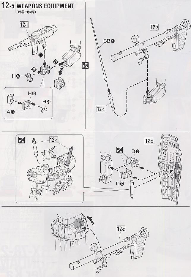 RX-78-2 Gundam Ver.Ka (MG) (Gundam Model Kits) Assembly guide11