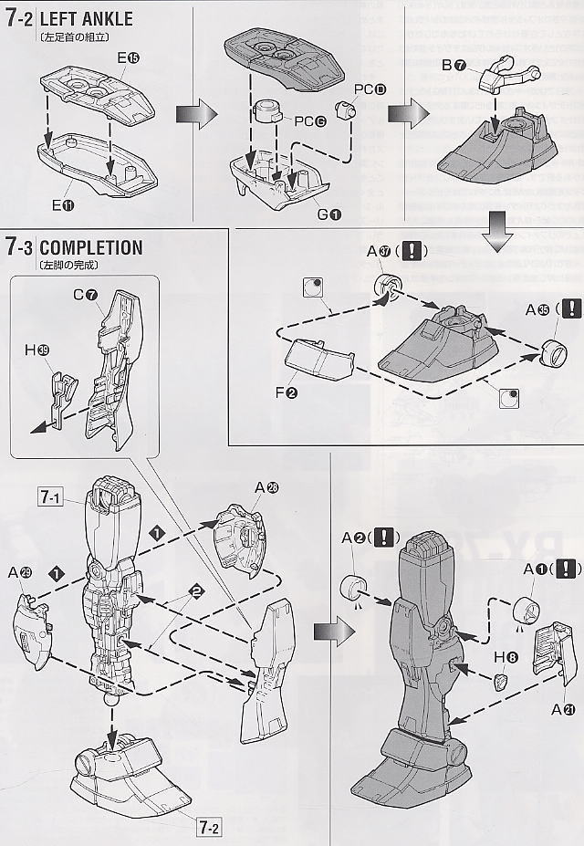 RX-78-2 Gundam Ver.Ka (MG) (Gundam Model Kits) Assembly guide6
