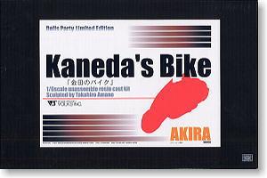 金田のバイク (ガレージキット)
