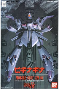 *Bargain Item* Vigna Ghina (1/100) (Gundam Model Kits)