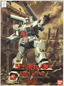 G Cannon (1/100) (Gundam Model Kits)