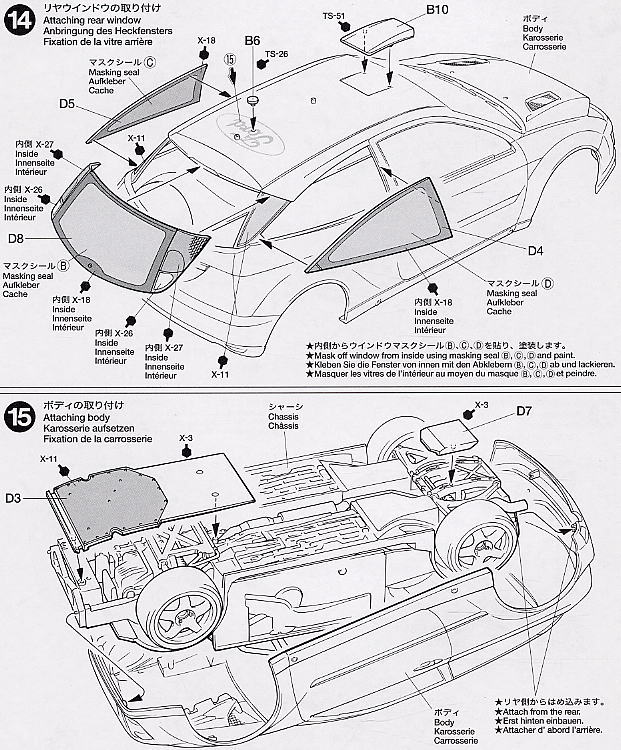 Ford Focus Rs Wrc 02 Performance Blue Model Car Assembly Guide8