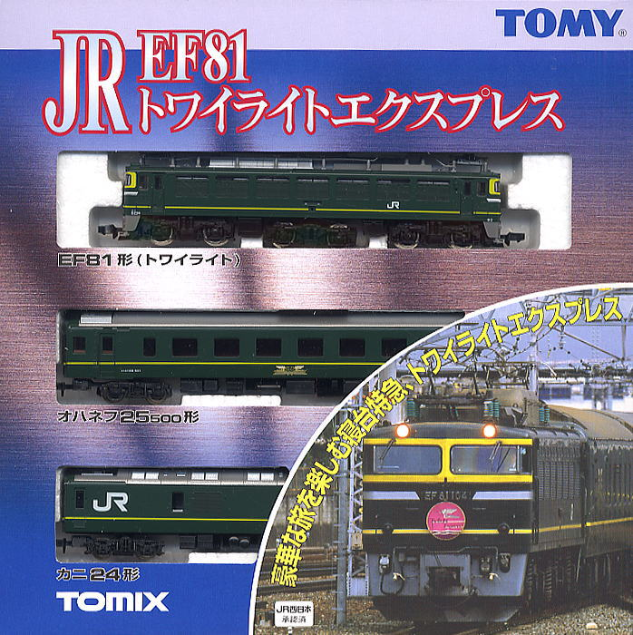 J.R. EF81 + Limited Express Sleeping Cars Series 24 Type 25 `Twilight Express` (Basic 3-Car Set) (Model Train) Package1