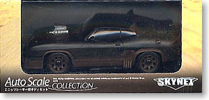 Intercepter (Mad Max/The Road Warrior)Weathering Body (RC Model) Package1