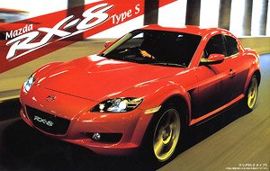 Mazda RX-8 Type-S (Model Car)