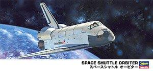スペースシャトル オービター (プラモデル)