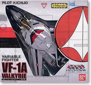 復刻版可変バルキリー VF-1A 一条輝機(完成品)