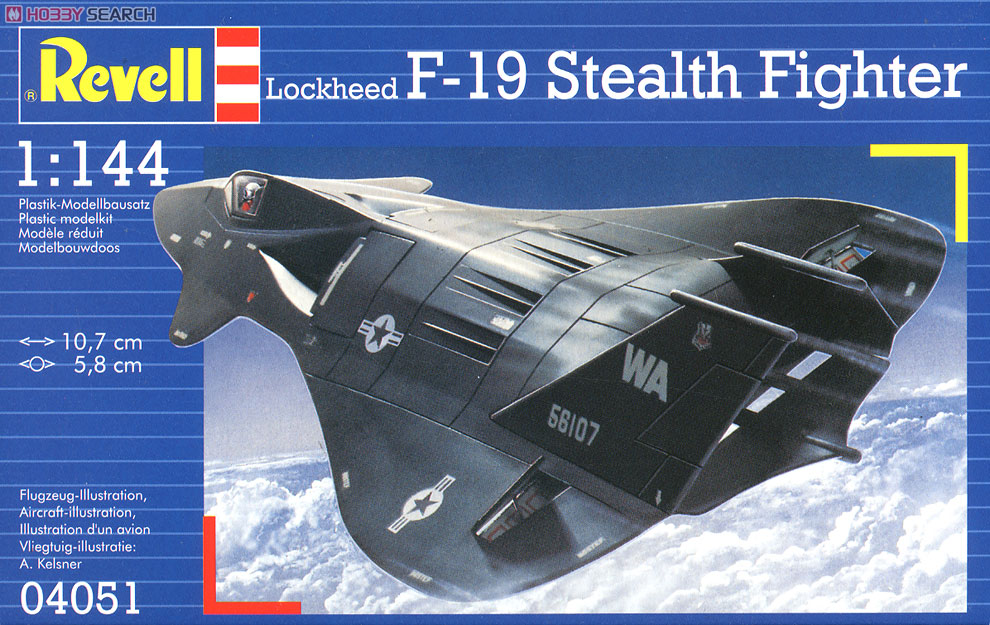 F-19 Stealth Fighter  Plastic  F 19 Stealth Fighter