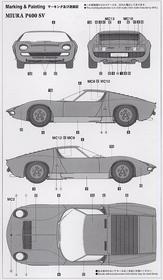 Lamborghini Miura P400 Sv Model Car Images List