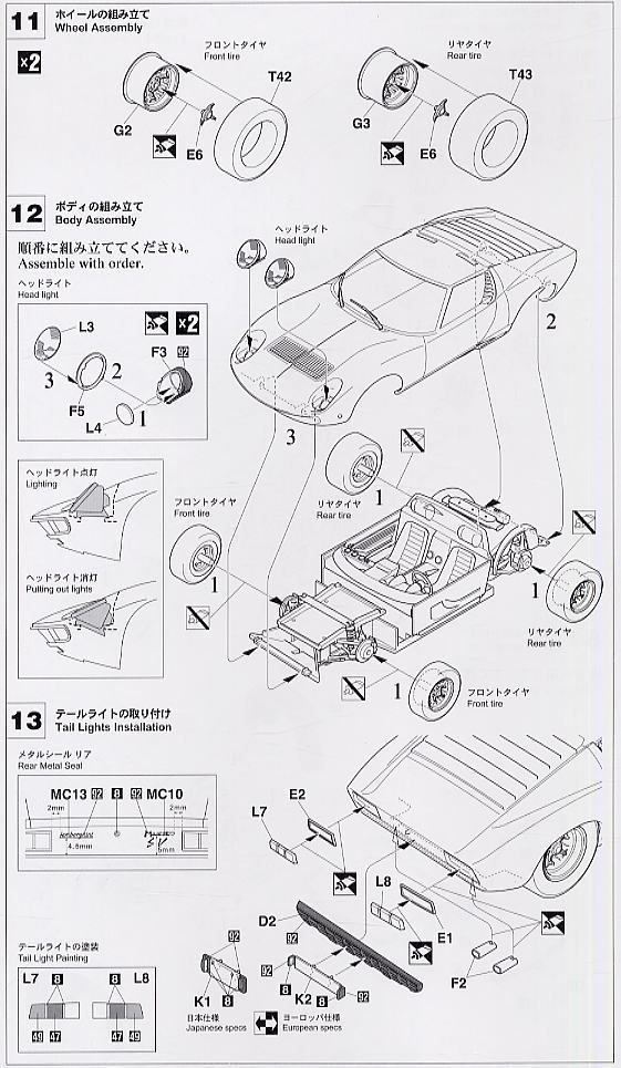 Lamborghini Miura P400 Sv Model Car Assembly Guide6