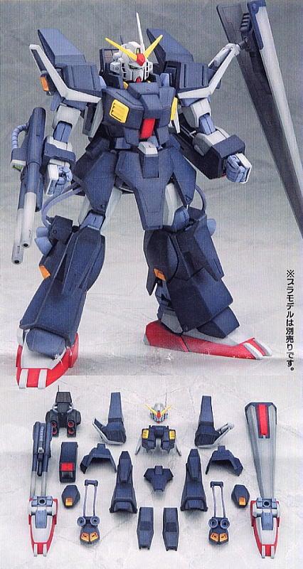 ... Mk-II Full Armor Gundam Mk-II Conversion Kit (Parts) Item picture1