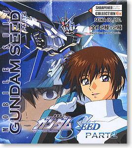 機動戦士ガンダムSEED セイカ・シャープナーコレクションEx 第2弾 12個セット(完成品)