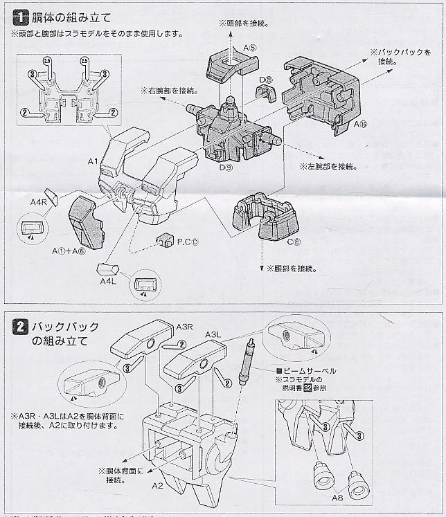 powered gm conversion kit for mg gm  parts  images list