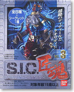 S.I.C. 匠魂Vol.3 12個セット(完成品)