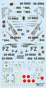 航空自衛隊F-15Jイーグル2001/2002戦競 デカール (プラモデル)