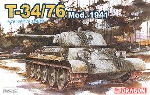 WW.II ソビエト軍 T-34/76 1941年型
