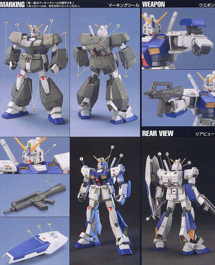 Image result for MG RX-78 NT-1 Gundam
