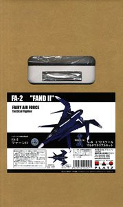 FA-2 `Fern II` (Plastic model)