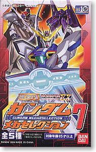 ガシャポンEX HGシリーズ ガンダムメカセレクション第7弾 10個セット(完成品)