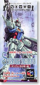 チェスピースコレクションDX 機動戦士ガンダム~0083スターダストメモリー~ 12個セット(完成品)
