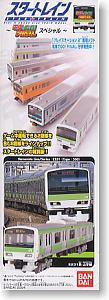 スタートレイン~電車でGO!FINALスペシャル~10個セット(食玩)