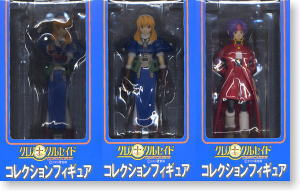 Chrno Crusade Collection Figure 3 pieces (Arcade Prize)