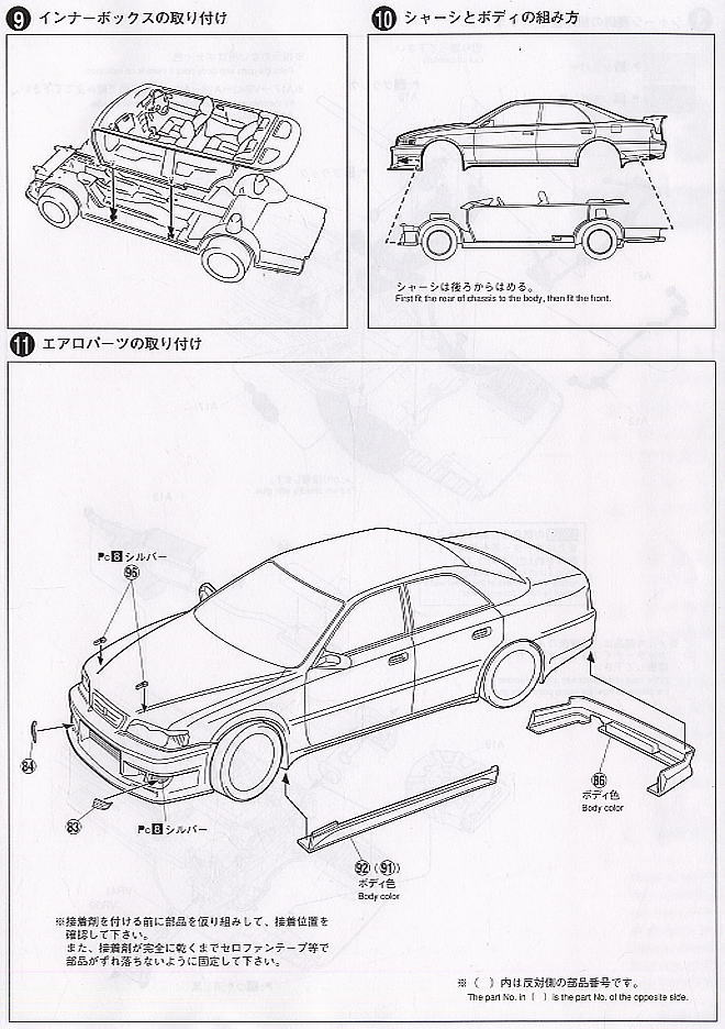 270625789677 besides BMW 3 Series Mk V 2006 E90 in addition 2004 Bmw 525i Fuse Diagram furthermore Classic Cars Coloring Pages Free Coloring Pages 3 further Bmw Fuse Box Diagram Php Attachmentid 953943 Stc 1 1387499707 Quintessence Lovely 8. on bmw e30 m3