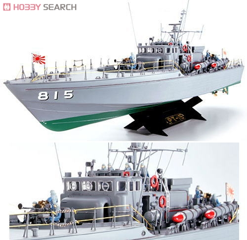 Japan Torpedo Boat PT-15 (Plastic model) Item picture1