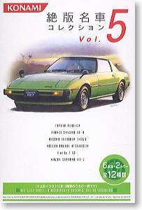 絶版名車コレクション Vol.5 10個セット(食玩)