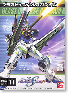 Blast Impulse Gundam (Gundam Model Kits)