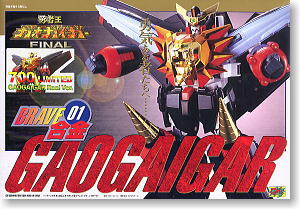 Gaogaigar Real Color Ver. (Completed)