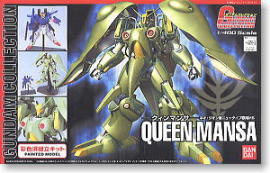 Gundam Collction Queen Mansa (Gundam Model Kits)