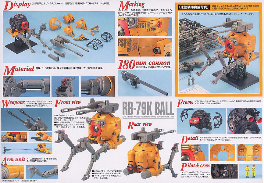 Image result for MG RB-79K Ball 08 MS
