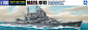 重巡洋艦 摩耶 1944マリアナ沖海戦 (プラモデル)