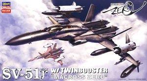 SV-51γ w/ツインブースター (プラモデル)