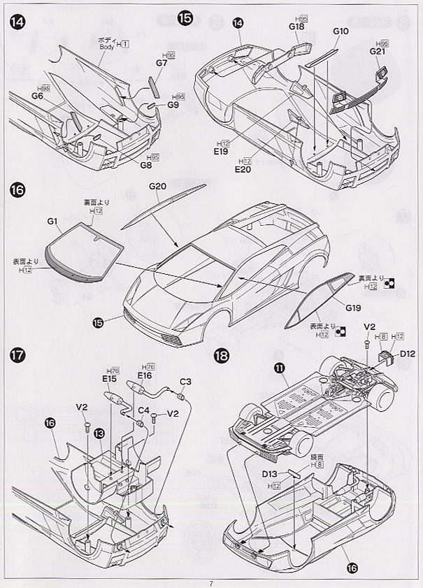Lamborghini Gallardo Deluxe Version Model Car Images List – Lamborghini Gallardo Engine Diagram