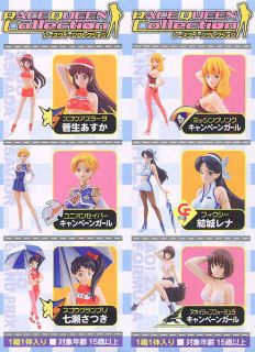 Cyber Formula Race Queen Collection Figure Missing Link NEW Anime Figure