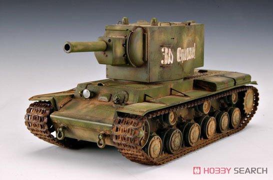 ソビエト KV-2 重戦車 (プラモデル)