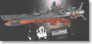 ポピニカ魂 宇宙戦艦ヤマト