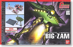 Gundam Collection 1/400 Bigzam (Gundam Model Kits)