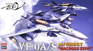 VF-0A/S w/ゴースト (プラモデル)