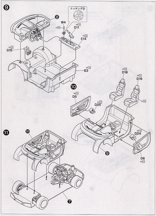 Lamborghini Gallardo By SPORTEC w Grade Up Parts Model Car – Lamborghini Gallardo Engine Diagram